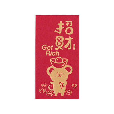 Rat [Get Rich] Long Red Packets By U-Pick
