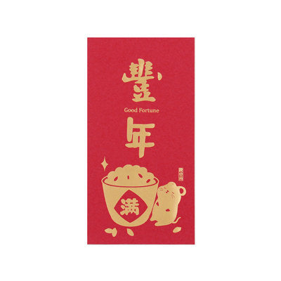 Rat [Good Fortune] Long Red Packets By U-Pick