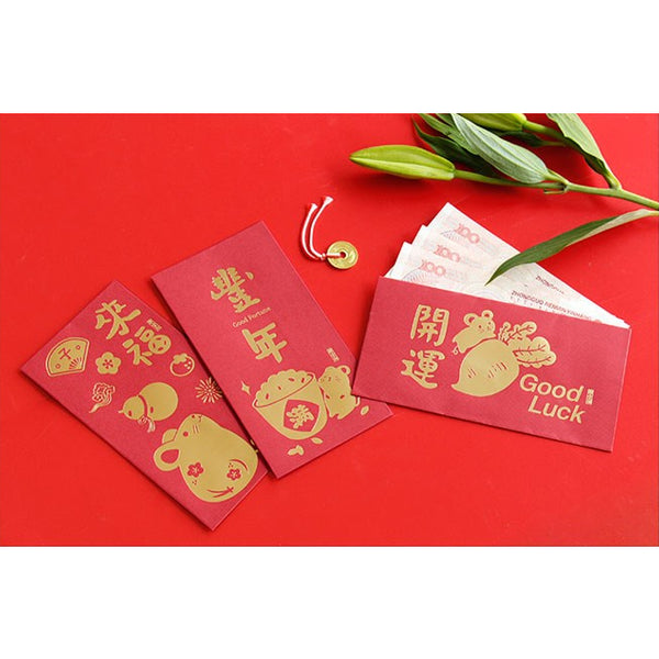 Rat [Fortune Come] Long Red Packets By U-Pick