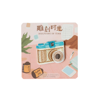 Vintage Camera [Blue] Embroidered Sticker Iron-On Patch