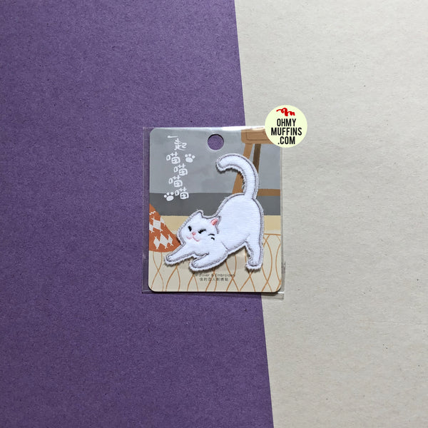 Cat White Cat Stretching Embroidered Sticker & Iron-On Patch