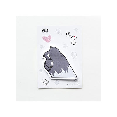 Cat Paw Love [Grey Paw] Sticky Notes