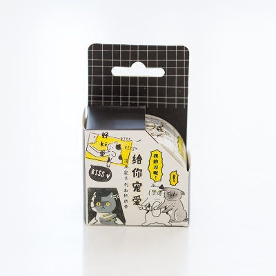Cat World Love Meow Washi Tape