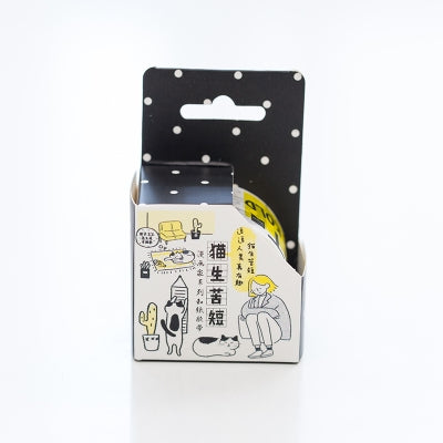 Cat World Life Of A Cat Washi Tape