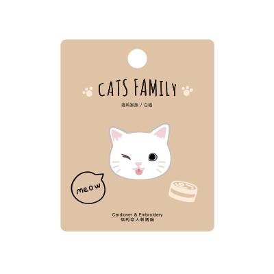 Cat Family White Cat Embroidered Sticker Patch