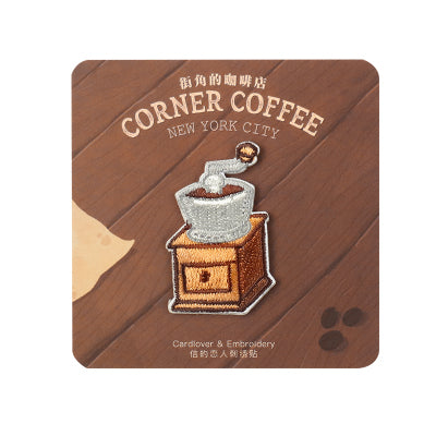 Coffee [Coffee Grinder] Embroidered Sticker Iron-On Patch