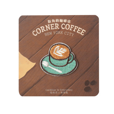 Coffee [Latte] Embroidered Sticker Patch