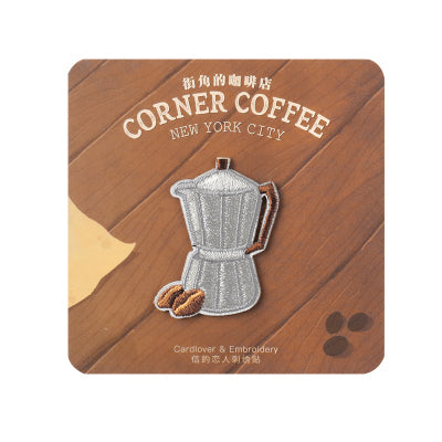 Coffee [Moka Pot] Embroidered Sticker Patch