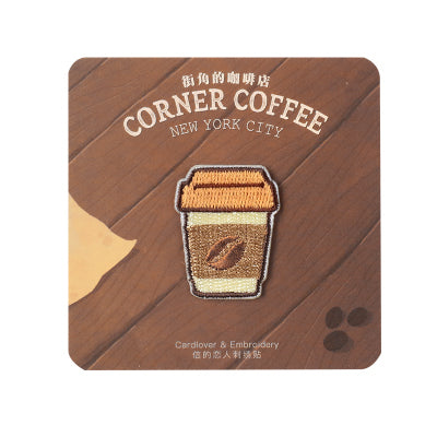 Coffee [Take Away Cup] Embroidered Sticker Patch