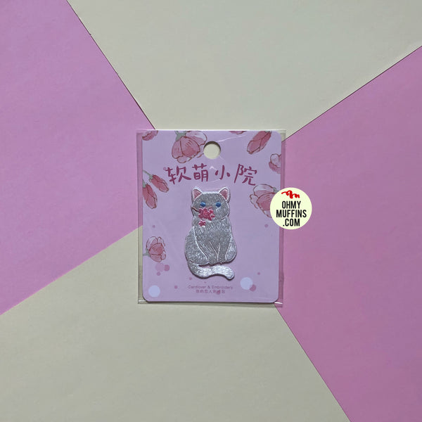 Courtyard Animal Cat Embroidered Sticker Patch