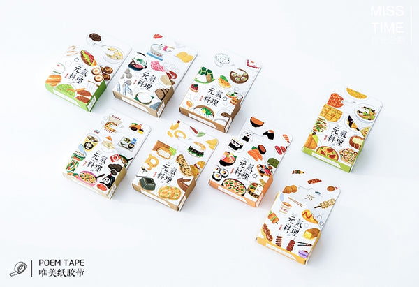 Fast Food Cuisine Washi Tape [Coming Soon]