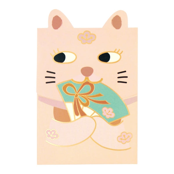 Cute Animals Lady Cat Red Packets By U-Pick
