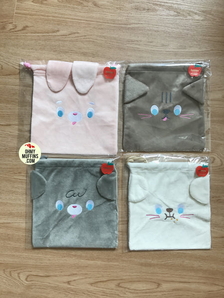 Cutie Drawstring Pouch By Bentoy
