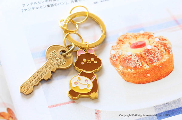 Cute Dog Teddy Key Chain By U-Pick