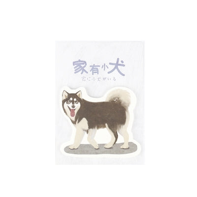 Dog Husky Sticky Notes
