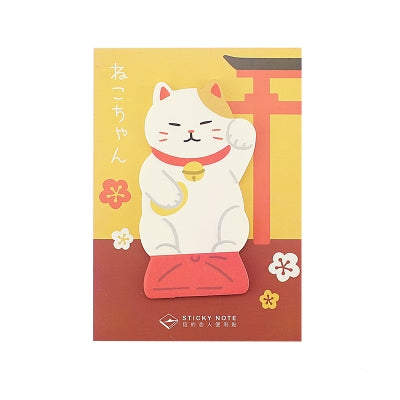 Cute Cat Fortune Cat Sticky Notes