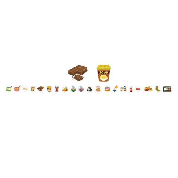 Fast Food Cuisine Washi Tape