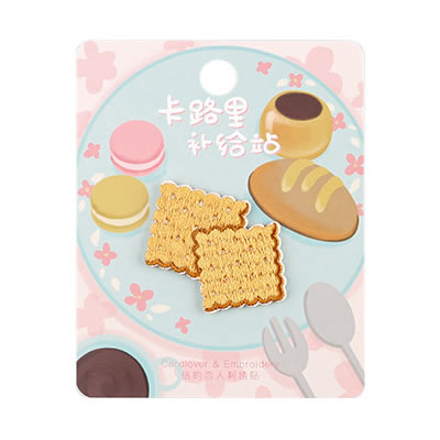 Food Station Biscuit Embroidered Sticker Patch