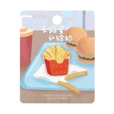 Food Station Fries Embroidered Sticker Patch