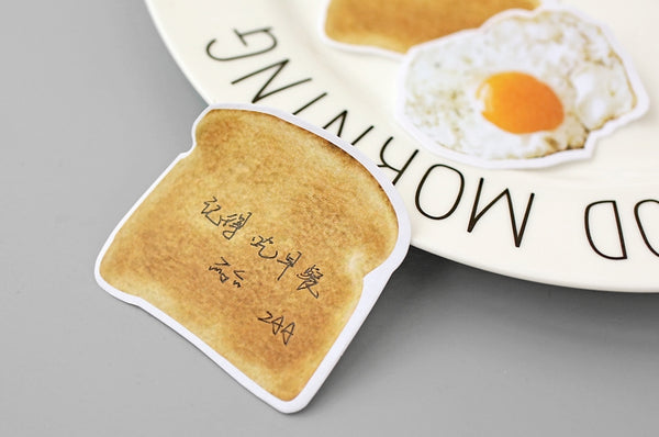 Breakfast Food [Toasted Bread] Sticky Notes