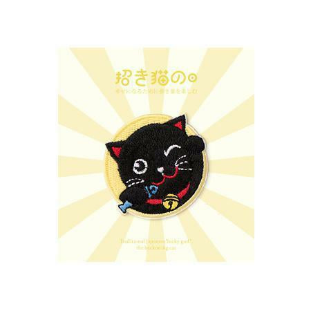 Fortune Cat [Black] Embroidered Sticker Patch