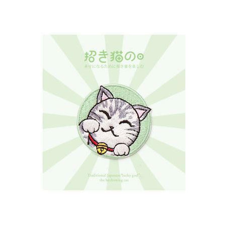Fortune Cat [Grey White] Embroidered Sticker Patch