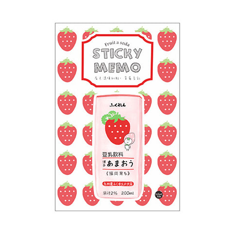 Fruit Soda [Strawberry Soya Milk] Sticky Notes