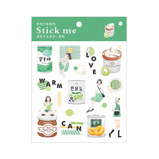 Fruit Jam Green Stick Me Stickers