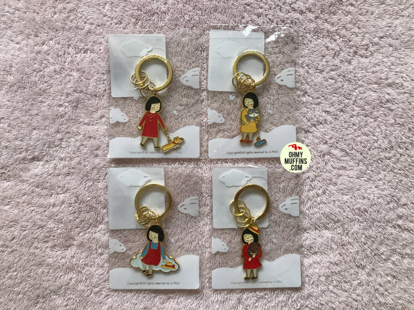 Girl Key Chain By U-Pick