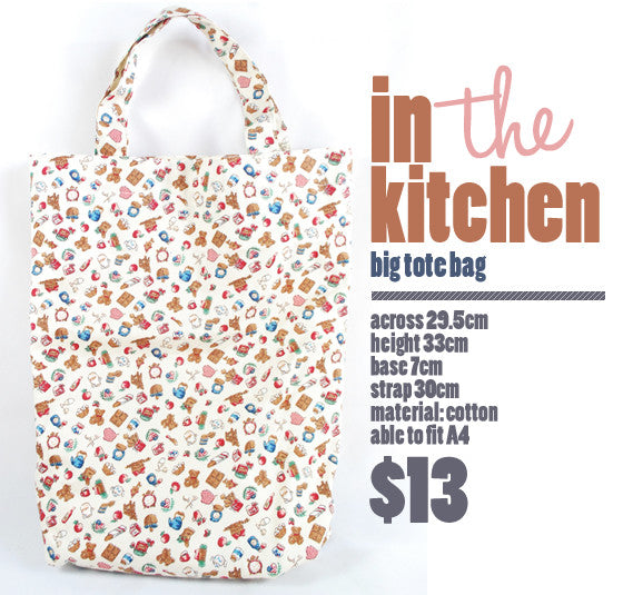 [In The Kitchen] Small Tote Bag