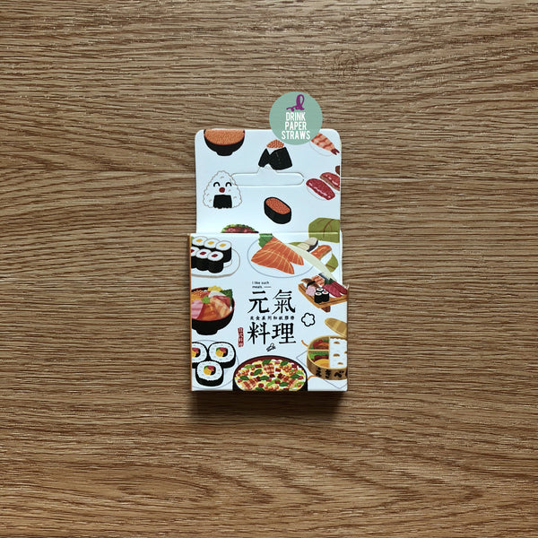 Japanese Cuisine Washi Tape