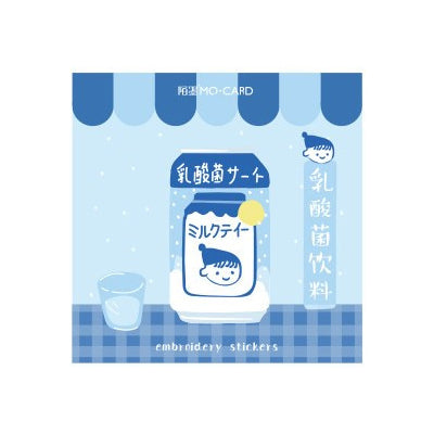 Japanese Drink Calpis Embroidered Sticker Patch