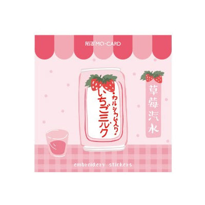 Japanese Drink Strawberry Soda Embroidered Sticker Patch