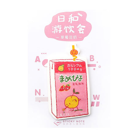Japanese Drink Strawberry Soy Milk Sticky Notes