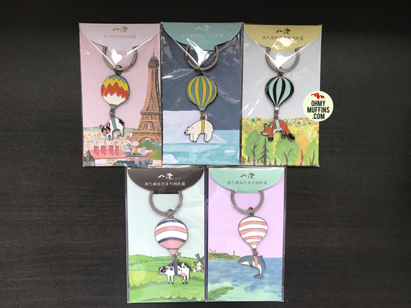 Animal Hot Air Balloon Key Chain By Batu