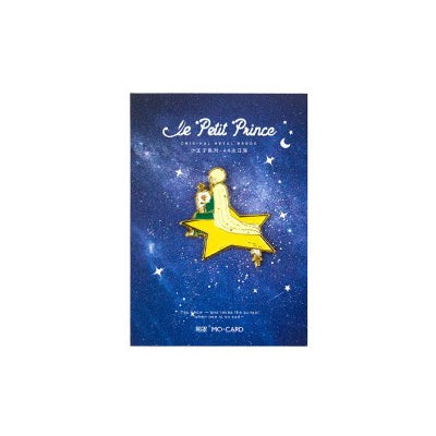 Le Petit Prince [44 Sunsets] Pin By Mo.Card