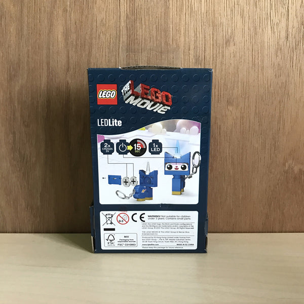 Lego Movie Astro Kitty Key Light