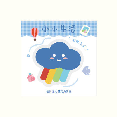 Little Life [Cloud Rainbow] Pin By Cardlover