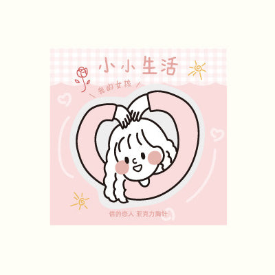 Little Life [Girl] Pin By Cardlover