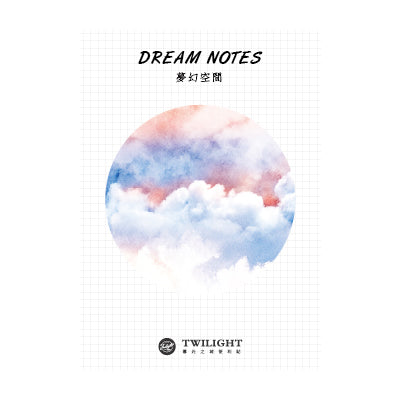 Dream Dream Space Sticky Notes
