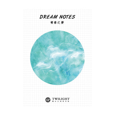 Dream [Dream Of Youth] Sticky Notes