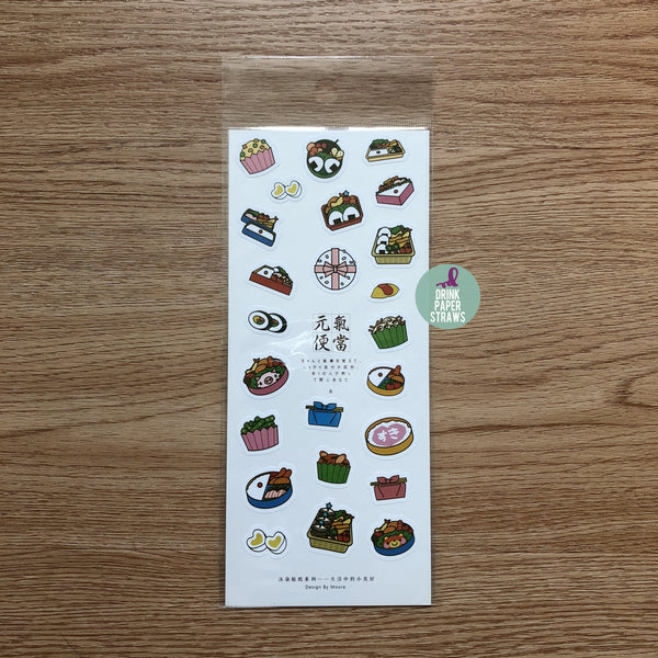 Bento Food Stickers