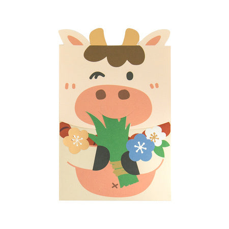 Cute Ox [Grass] Red Packets By U-Pick