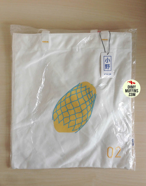 Fruit [Papaya] Tote Bag By 小野 Xaoye