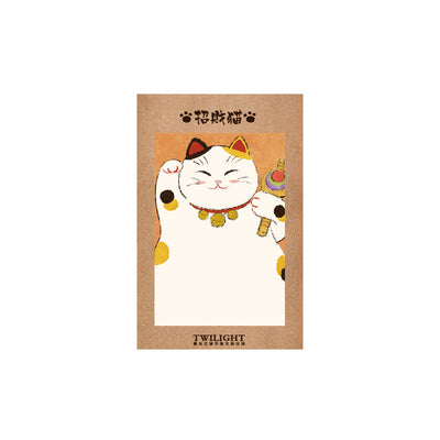 Pets Fortune Cat Sticky Notes