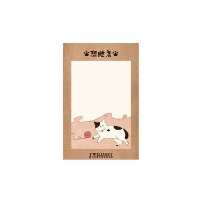 Pets Want To Sleep Cat Sticky Notes