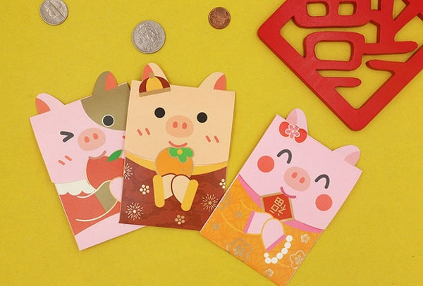 Cute Pig Red Packets By U-Pick
