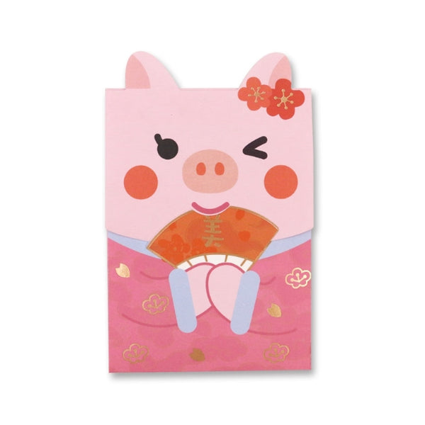 Cute Pig Beautiful Pig Red Packets By U-Pick