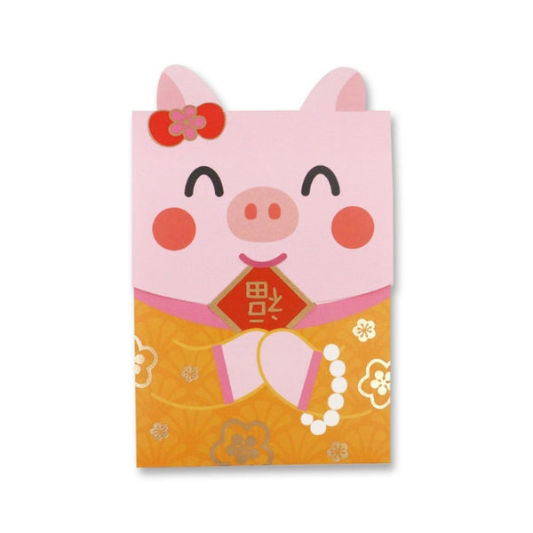 Cute Pig Blessings Pig Red Packets By U-Pick