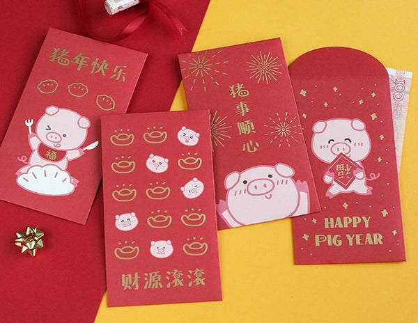 Pig Long Red Packets By Cardlover